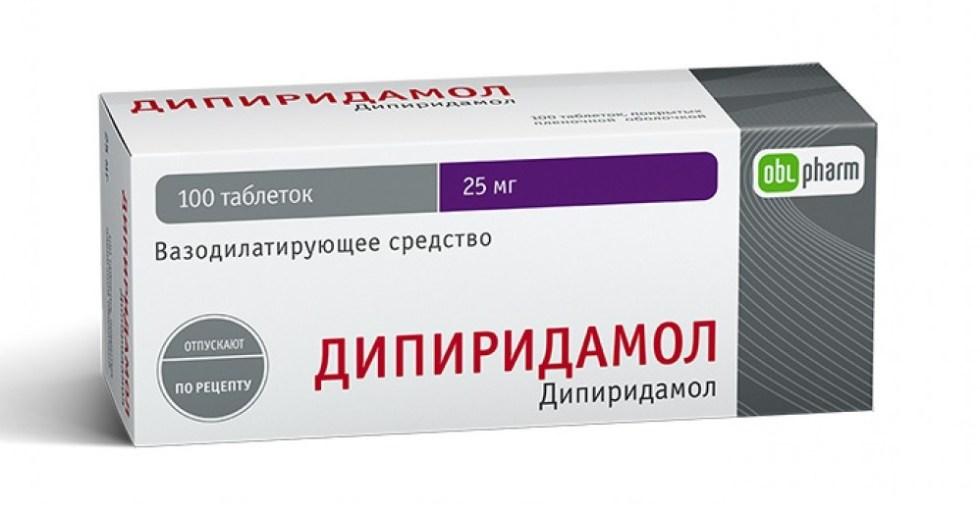антитромботические препараты перечень
