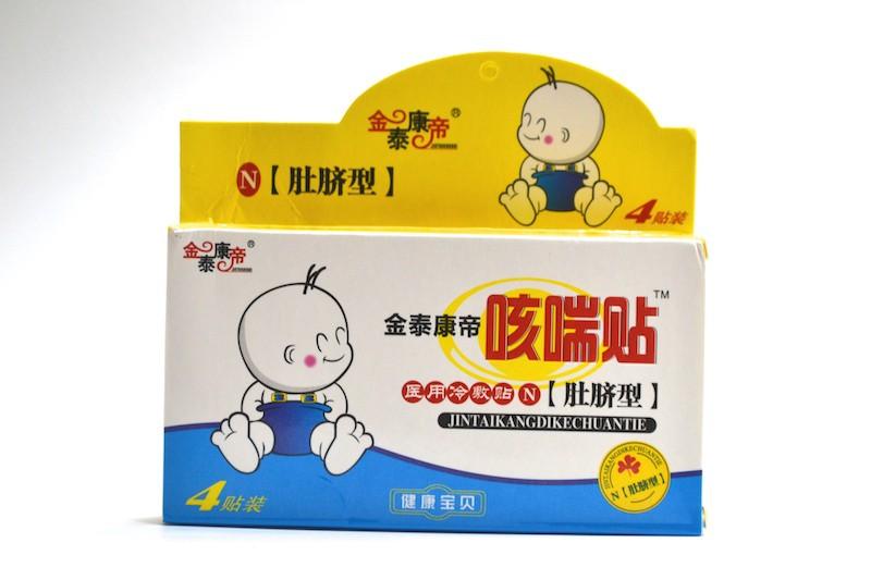 детские пластыри от кашля и насморка