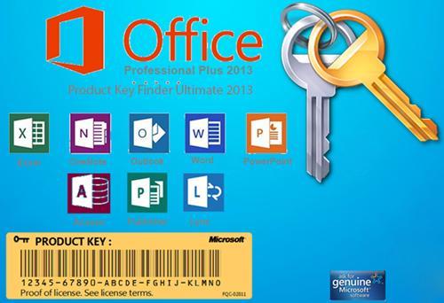 Код продукта, поставляемый пр покупке Office 2013