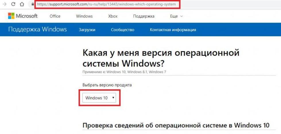 Определение системы на сайте Microsoft