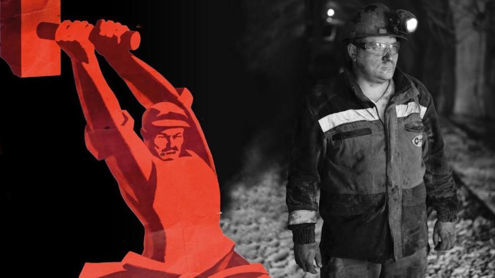 Рабочий шахтер