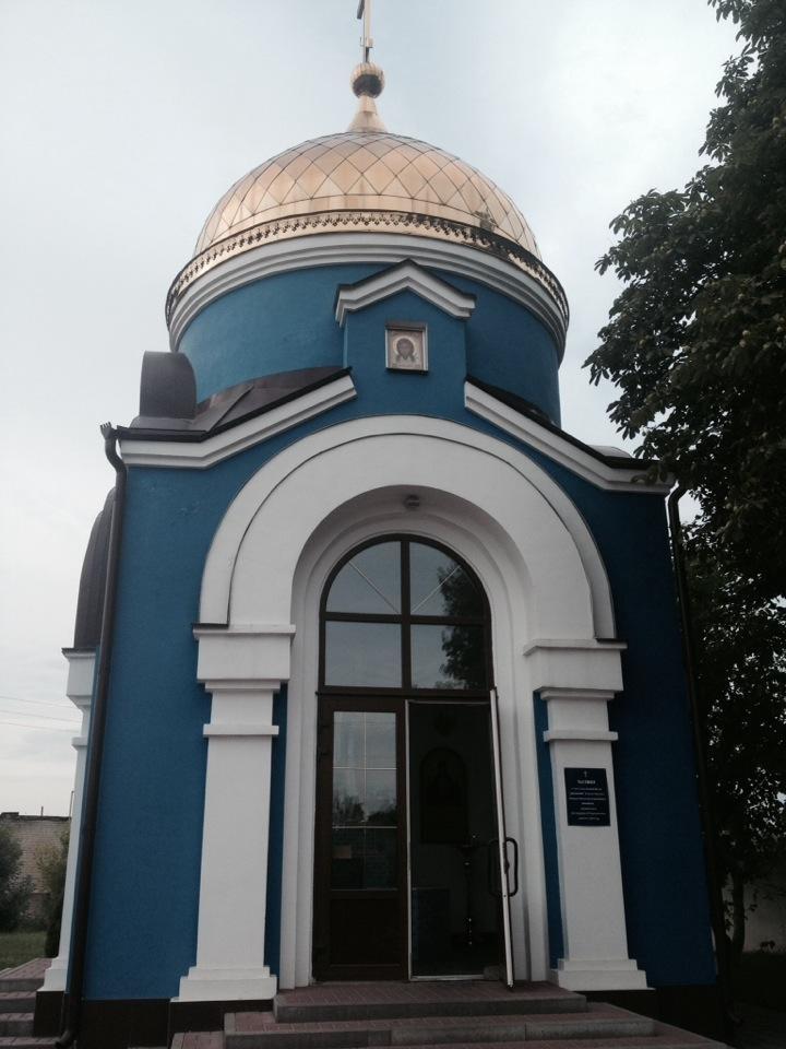 Часовня храма