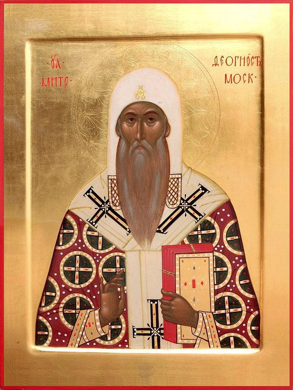Икона святителя Феогноста