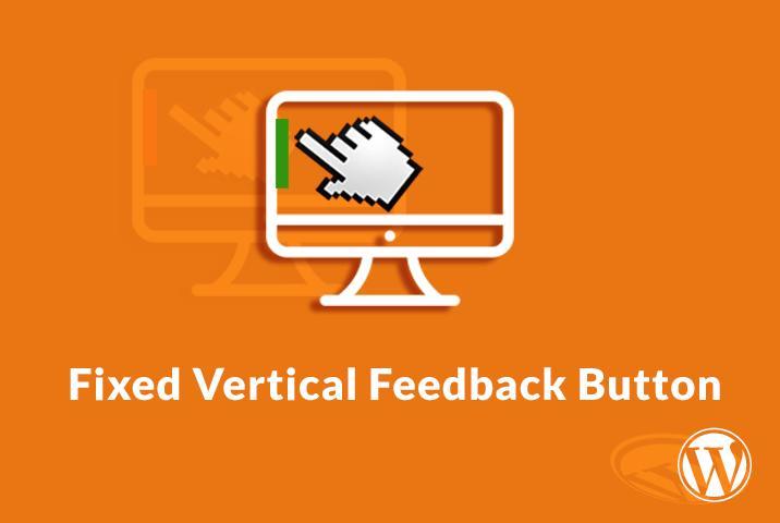 Фиксированная вертикальная кнопка обратной связи