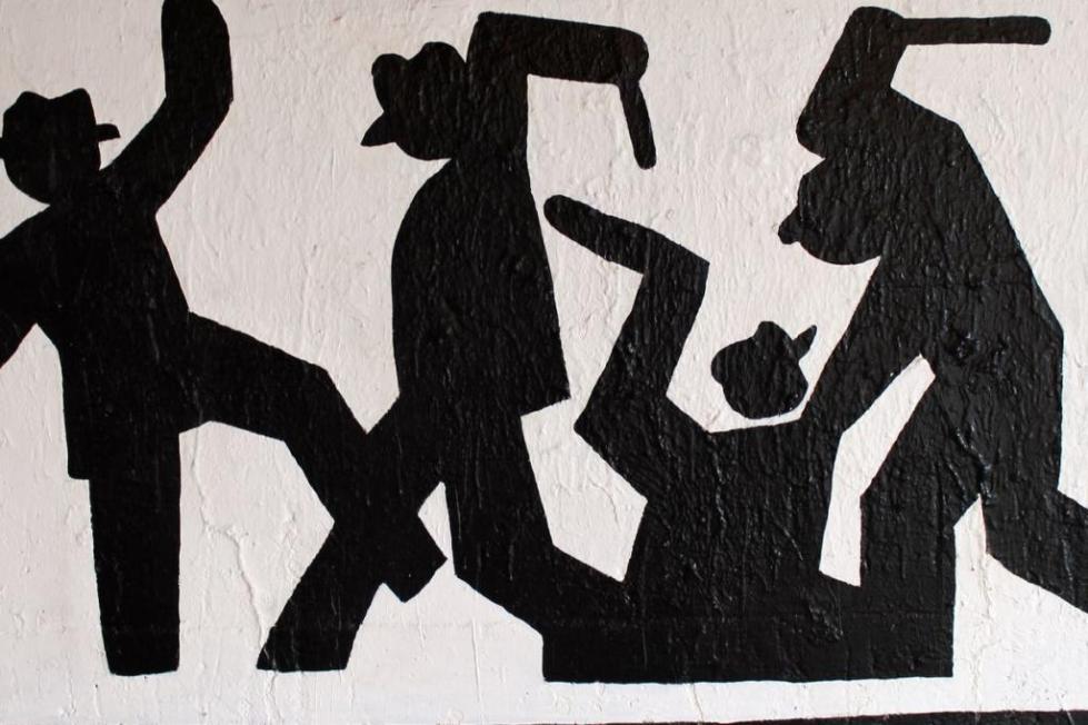 Опасность для общества