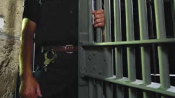Отдых от уголовного права