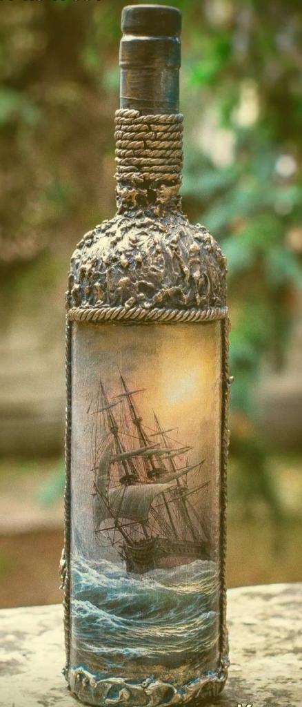 Морская бутылочка