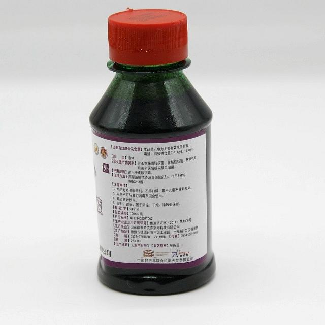 Йод для лечения актиномикоза