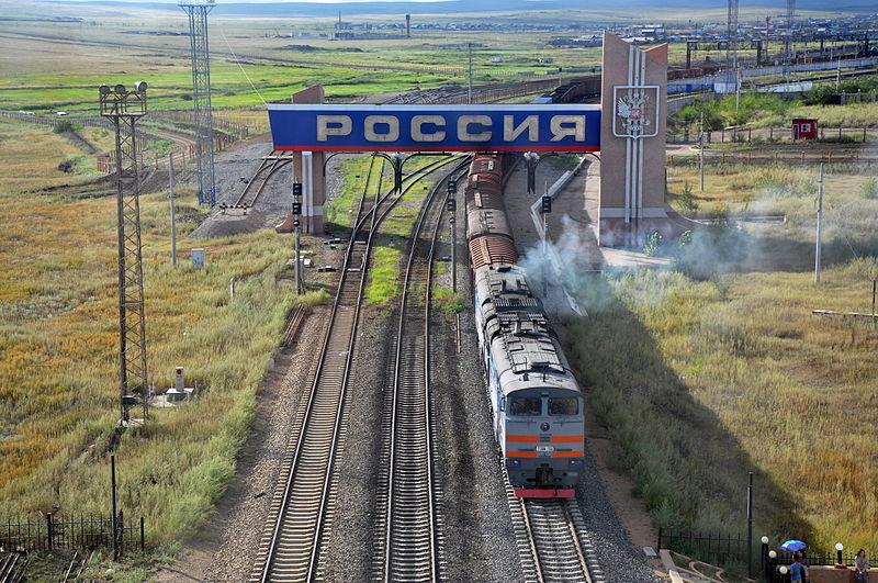 Пересечение границы поездом
