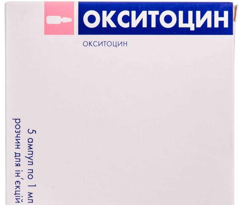 "Препарат ""Окситоцин"""