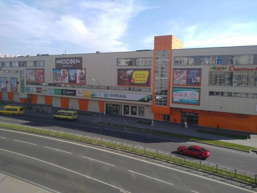 Тц экватор Калининград адрес
