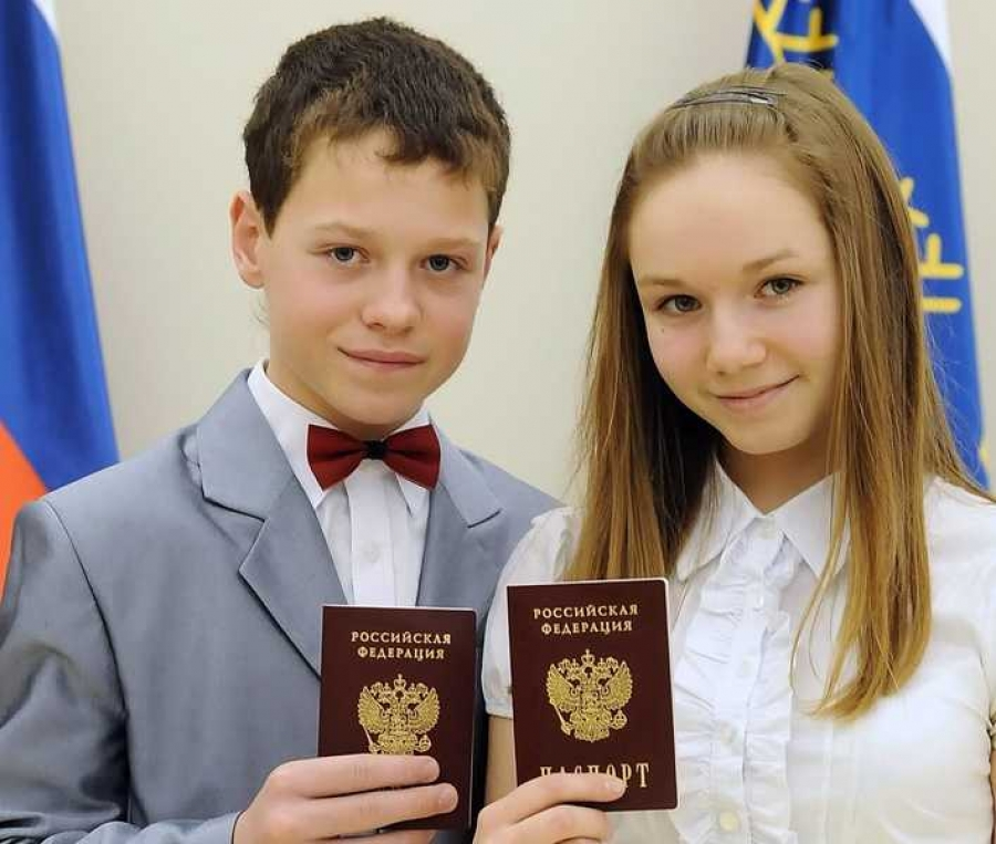 паспорт в 14 лет сроки штрафы