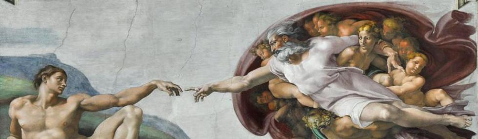 Искра Божия
