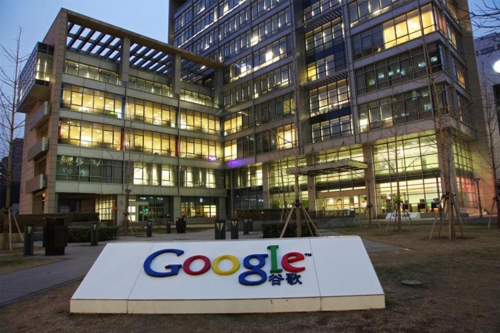 Гугл в Китае