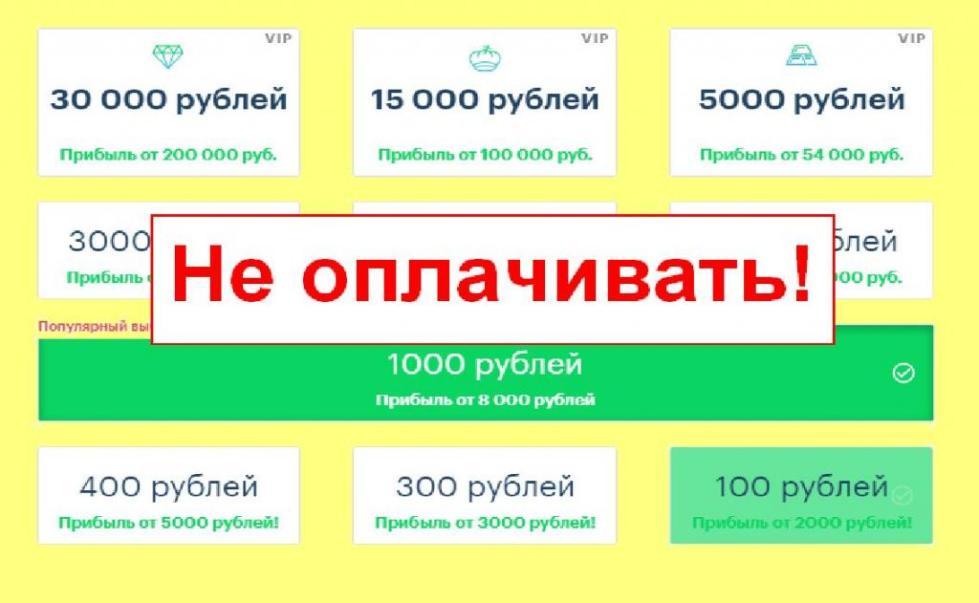 сайт avtos sale ru платит или нет