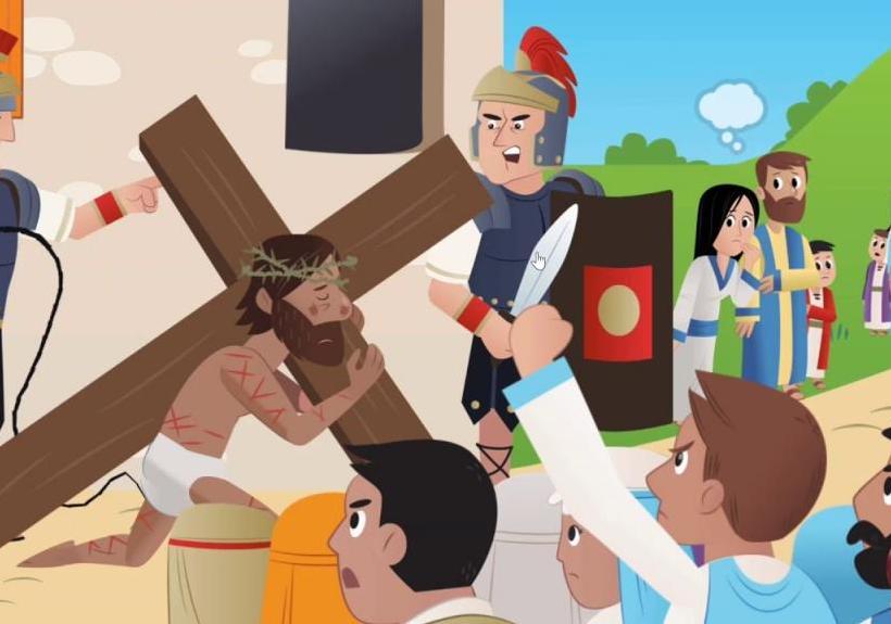Гонения на Христа