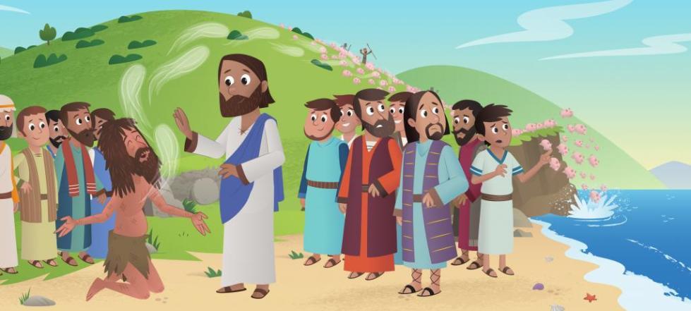 Целительство Христово