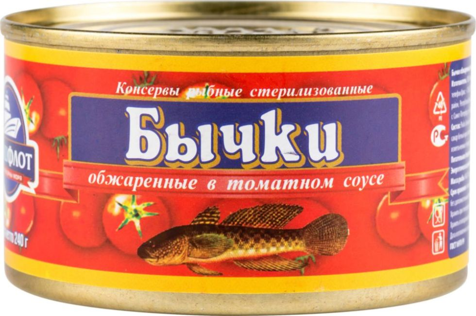 польза супа из рыбных консервов