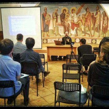 ВИДЕО: Прот. Владимир ХУЛАП: Крещение в Новом Завете и Древней Церкви: богословие и чинопоследование
