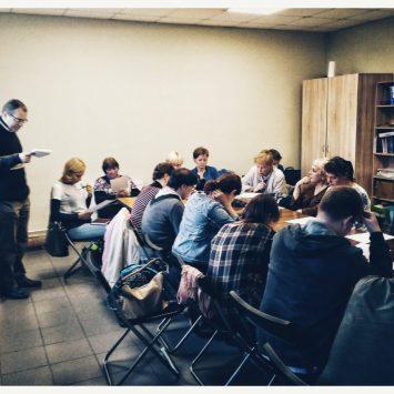 Начинаются третий сезон занятий в «Школе библейской филологии»