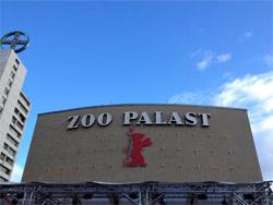 Zoo Palast – außen