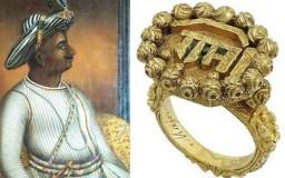 टीपू सुल्तान की राम नाम लिखी अंगूठी नीलाम