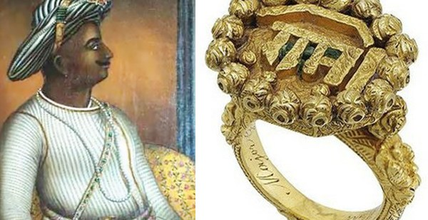 Tipu Sultan Ring Auctioned in London