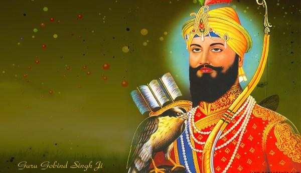 guru govind singh ji