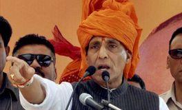 Terror Financing ब्लैकलिस्ट हो सकता है पाक : राजनाथ