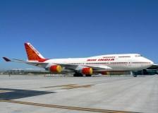 एयर इंडिया की फ्लाइट को बम की सूचना से हड़कंप, सर्च ऑपरेशन शुरू