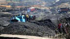 कोयला घोटाले में पांच कंपनियों के खिलाफ एफआईआर