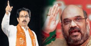 बीजेपी के राष्ट्रीय अध्यक्ष अमित शाह 'शोले का गब्बर सिंह': ठाकरे