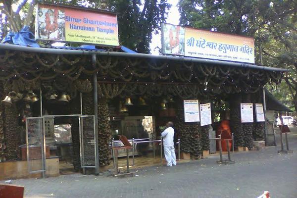 mumbai ghanteshwar hanuman mandir