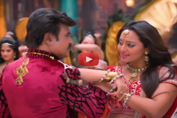 sonakshi sinha with rajinikanth