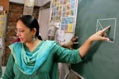 गुजरात में सहायक अध्यापक 4351 पदो के लिए आवेदन