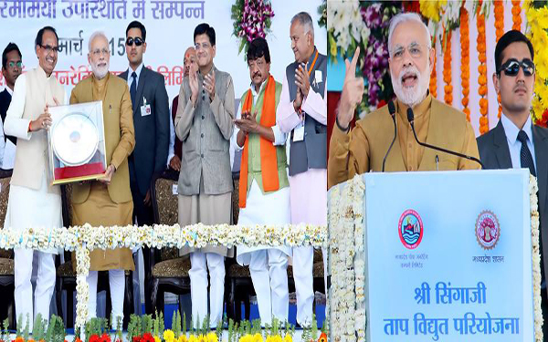 PM Modi inaugurates two units of Singaji Thermal Power Plant in Khandwa