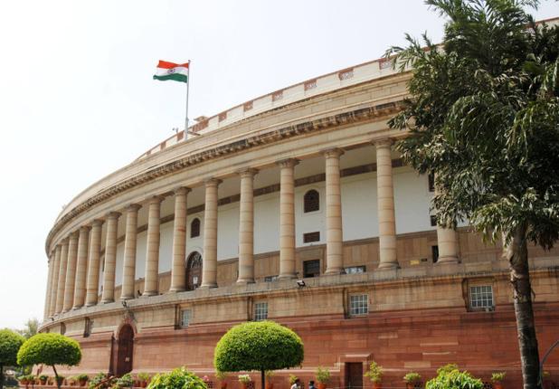 parliament news