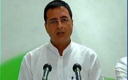 कांग्रेस ने किया 10 सितंबर को भारत बंद का ऐलान, ये मुद्दे रहेगे खास