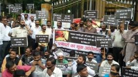 पत्रकार राघवेन्द्र दुबे की ह्त्या के विरोध में प्रदर्शन