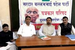 मुंबई महानगरपालिका चुनाव में टक्कर देंगी  SBPP
