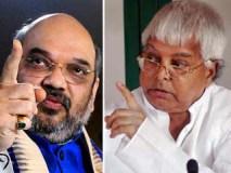 बिहार: अमित शाह और लालू यादव के खिलाफ FIR दर्ज