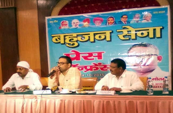 Bahujan Sena India