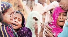 आईएएमसी ने दादरी कांड की निंदा की