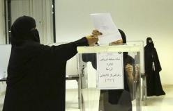 सऊदी में महिला ने चुनाव जीत रचा इतिहास