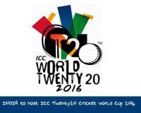 T20 विश्व कप के लिए सरकार के फैसले का इन्तजार- PCB