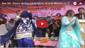 उत्तराखंड के राज्य मंत्री के सामने बार बालाओं का डांस
