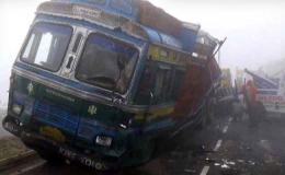 NH-1 पर 25 वाहन भिड़े, 5 की मौत,15 घायल