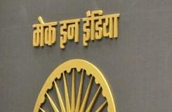 चीन को जवाब : 6 परमाणु पनडुब्बी बना रहा है भारत