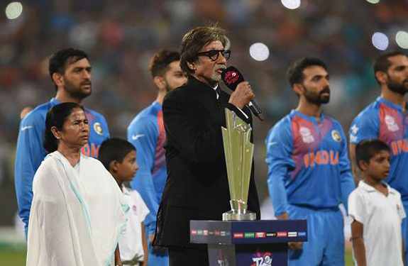 complaint against Amitabh Bachchan False sing the National Anthem