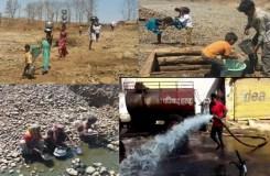 पानी की तलाश में  भटक रहे आदिवासी, शहर में  बर्बादी !